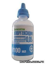 Хлоргексидин от чего