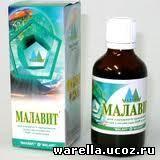 Малавит от чего