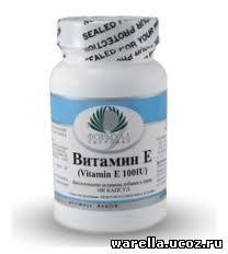 Витамин E от чего